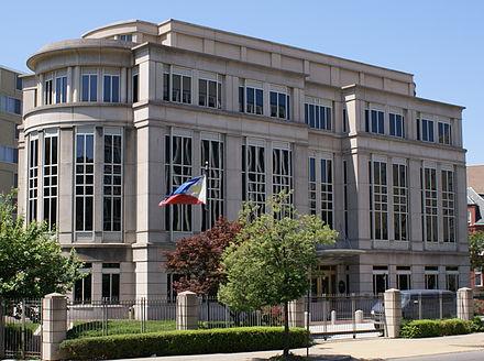 Bảo vệ Đại sứ quán